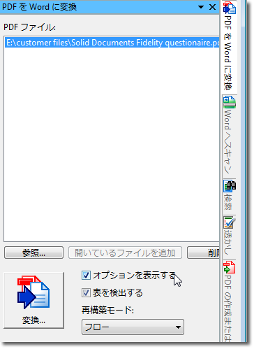 how to create a thumbnail image of a pdf c#
