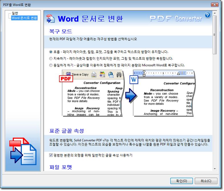 ieee pdf express plus site login